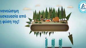 5η παγκόσμια περιβαλλοντική έρευνα της Tetra Pak