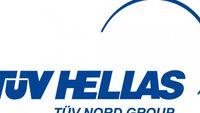 TUV Hellas: Πιστοποίηση στην DHL Express
