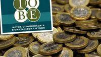 ΙΟΒΕ: Μειωμένη η δαπάνη για κατασκευαστικά έργα- Αναγκαία η μείωση της φορολογίας ακινήτων