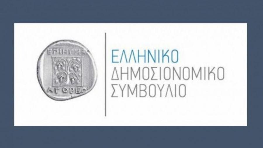 Δημοσιονομικό Συμβούλιο: Οριακά επιτεύξιμος ο στόχος για πρωτογενές πλεόνασμα 3,5% - Προβληματισμός για τις επενδύσεις