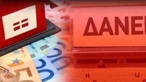 """""""Κόκκινα"""" δάνεια ύψους 30 δις ευρώ θα περάσουν σε funds"""