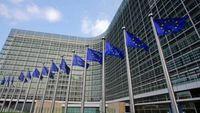 Η Επιτροπή διορίζει «πρωτοπόρους της καινοτομίας» που θα καθοδηγούν το Ευρωπαϊκό Συμβούλιο Καινοτομίας