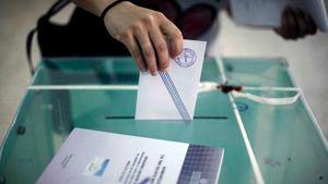 Εκλογές: Ποιοι εργαζόμενοι και για πόσες ημέρες δικαιούνται άδεια μετ' αποδοχών
