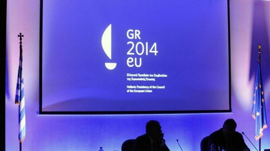 Η Ευρωπαϊκή Βιομηχανία προτεραιότητα της Ελληνικής Προεδρίας