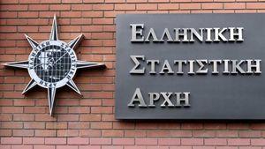 ΕΛΣΤΑΤ: Βαθύτερη η ύφεση στην ελληνική οικονομία το γ' τρίμηνο