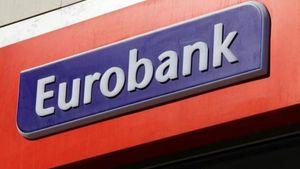 Η Eurobank Equities εκδίδει την πρώτη ανάλυση επιδοτούμενη από εισηγμένη