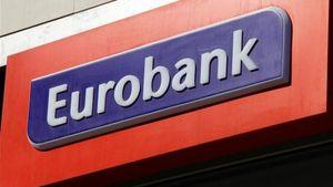 Eurobank: Στα 544 εκατ. τα προσαρμοσμένα καθαρά κέρδη του 2020