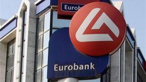 Eurobank: Πώς θα επιτευχθεί η πολυετής ανάκαμψη;