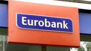 Eurobank: «Σπατάλη» πόρων για την Ελλάδα η υψηλή ανεργία