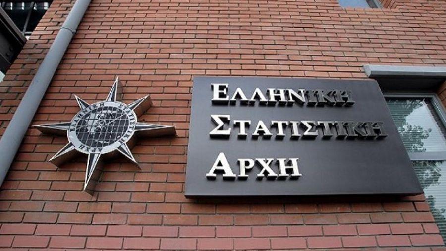 ΕΛΣΤΑΤ: Στα 334,5 δισ. ευρώ αυξήθηκε το Δημόσιο Χρέος