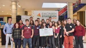 ΣΕΝ/JA Greece: Μαθητές βραβεύτηκαν για το έξυπνο κράνος που έφτιαξαν