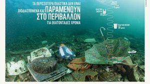"""Βενιάμης: Η ανταγωνιστικότητα """"κλειδί"""" για την επιβίωση της ναυτιλίας"""