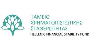 Σε πλήρη σύνθεση η Εκτελεστική Επιτροπή του Ταμείου Χρηματοπιστωτικής Σταθερότητας