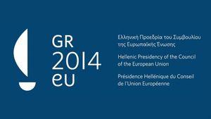 Η Ελλάδα ανέλαβε την προεδρία της Ε.Ε.