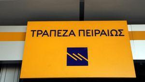 Τράπεζα Πειραιώς: Περισσότερες πωλήσεις «κόκκινων» δανείων