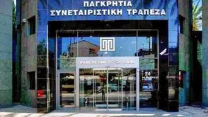 Παγκρήτια Τράπεζα: Εγγραφή στο e-banking της και από απόσταση