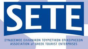 ΣΕΤΕ: Εφικτός ο στόχος των 25 εκατ. διεθνών αφίξεων φέτος