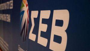 ΣΕΒ: ΣΔΙΤ και παραχωρήσεις για να αντιμετωπιστεί η δημόσια αποεπένδυση