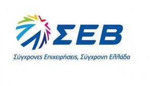 ΣΕΒ: Νέα υφεσιακή φάση για την ελληνική οικονομία