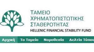 ΤΧΣ: Η συγχώνευση Eurobank - Grivalia ενισχύει την κεφαλαιακή θέση της νέας τράπεζας