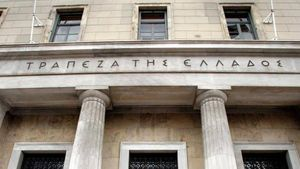ΤτΕ: Σχεδόν αμετάβλητη η ζήτηση για δάνεια από επιχειρήσεις - νοικοκυριά
