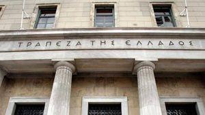 ΤτΕ: Αυξήθηκε το επιτόκιο των νέων δανείων