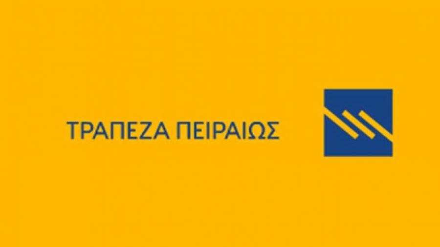 Πειραιώς: Τιτλοποιήσεις και πωλήσεις δανείων 12,5 δισ. ευρώ