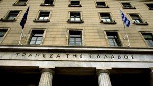 ΤτΕ: Στα €1,9 δισ. το έλλειμμα του ισοζυγίου τρεχουσών συναλλαγών