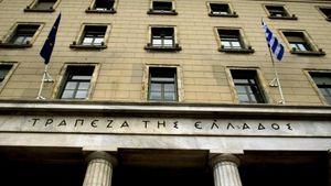 ΤτΕ: Μεγάλη αύξηση των καταθέσεων στις ελληνικές τράπεζες τον Δεκέμβριο