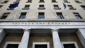 ΤτΕ: Αυξήθηκε το έλλειμμα στο ισοζύγιο τρεχουσών συναλλαγών τον Μάρτιο