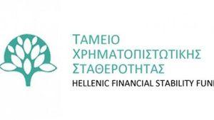ΤΧΣ: Τι ανακοίνωσε για τις εξελίξεις στην Εθνική Τράπεζα