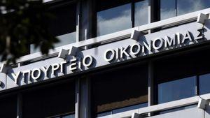 Υπ. Οικονομίας: Η ανάκαμψης της ελληνικής οικονομίας το 2018 ενισχύθηκε