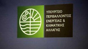 Ανοίγει ο δρόμος για ευρωπαϊκή χρηματοδότηση έργων λυμάτων σε 14 νέους οικισμούς της χώρας