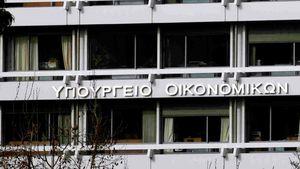 Προβλέπονται περικοπές 10 δισ. ευρώ στις κρατικές δαπάνες για το 2022