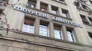 Doing Business: Άνοδος για την Ελλάδα