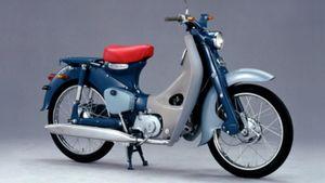 Η Honda γιορτάζει την παραγωγή 100 εκατομμυρίων παπιών Super Cub
