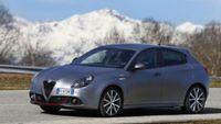 Alfa Romeo: Παρουσίασε τη νέα Giulietta