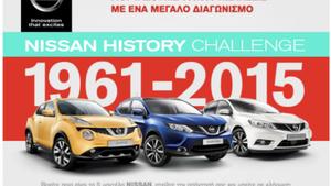 Nissan: Γιορτάζει 600 χιλιάδες πωλήσεις στην Ελλάδα