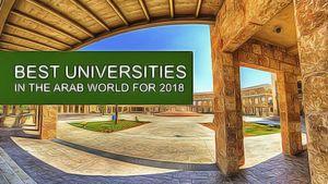 Σπουδές σε αραβικές χώρες: Τα top πανεπιστήμια για το 2018