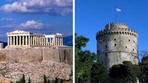 Αθήνα ή Θεσσαλονίκη; Ποια είναι η πιο ασφαλής για να ζήσει κάποιος;
