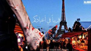 «Ματωμένα Χριστούγεννα» υπόσχονται οι ισλαμιστές τρομοκράτες σε Αγγλία, Γαλλία και Γερμανία
