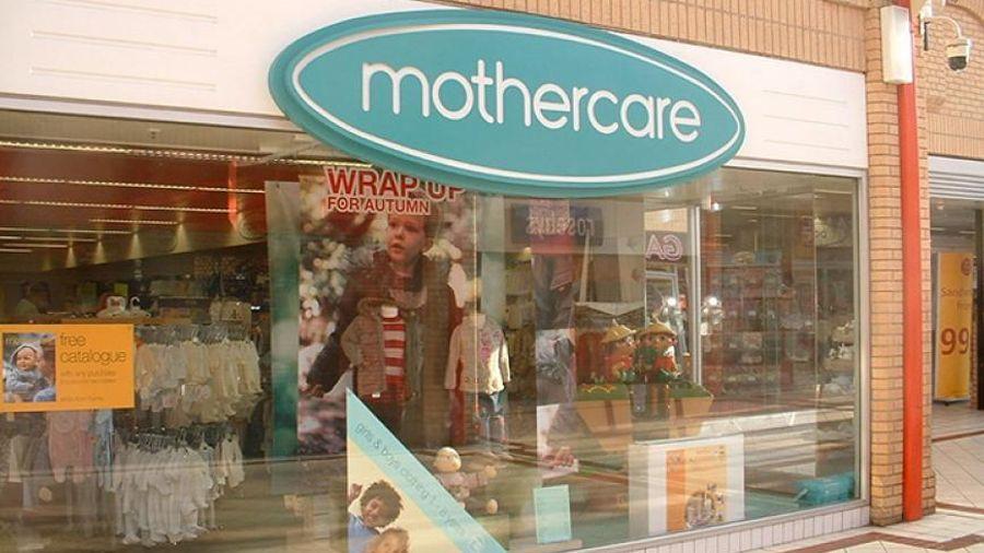 Mothercare: Σταδιακή ανάκαμψη στο πρώτο εξάμηνο