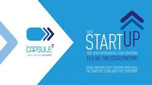 Διευρύνει τις συνεργασίες του ο CapsuleT Travel & Hospitality Accelerator