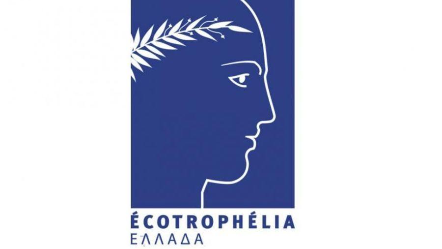 Εθνικός Διαγωνισμός Ecotrophelia 2019: Αναδεικνύοντας και αξιοποιώντας τις καινοτόμες ιδέες της νέας γενιάς