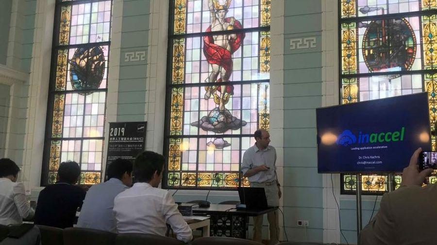 Βράβευση για την startup InAccel της θερμοκοιτίδας Invent ICT