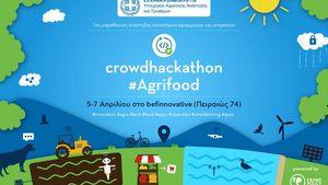 Crowdhackathon #Agrifood: 1ος Μαραθώνιος Καινοτομίας από το ΥΠΑΑΤ