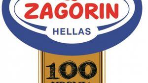 «ZAGORIN»: Βραβεύτηκαν οι νικητές του πανελλήνιου μαθητικού διαγωνισμού