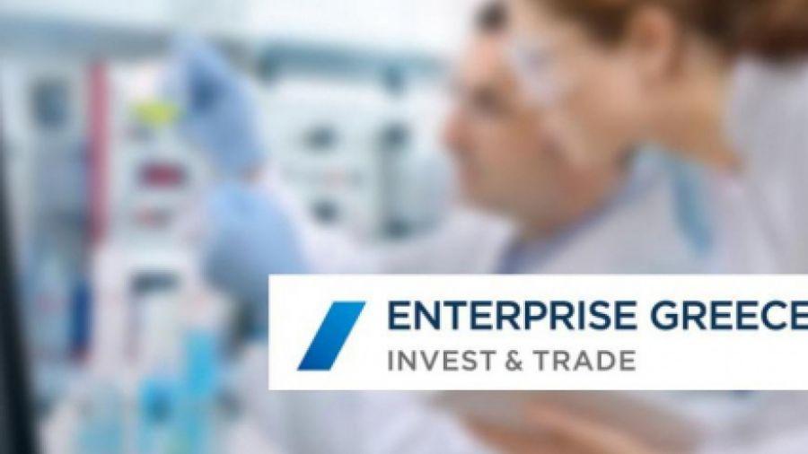 Enterprise Greece: Πρόγραμμα επιχειρηματικών συναντήσεων για τρόφιμα-ποτά