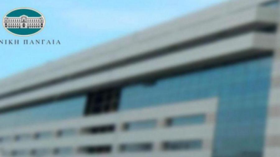 Πανγαία: Αναβάλλει τα σχέδια για έκδοση ομολόγου 400 εκατ.