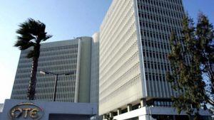 ΟΤΕ: Εγκρίθηκε πρόγραμμα επαναγοράς ιδίων μετοχών